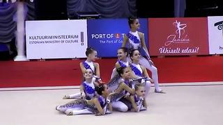 Калина Kids Мисс Валентин Эстония