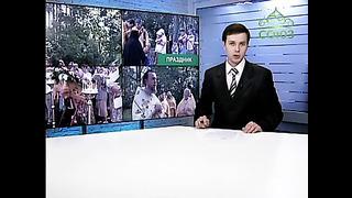 Праздник Крещения Руси в эстонском г. Нарва-Йыэсуу